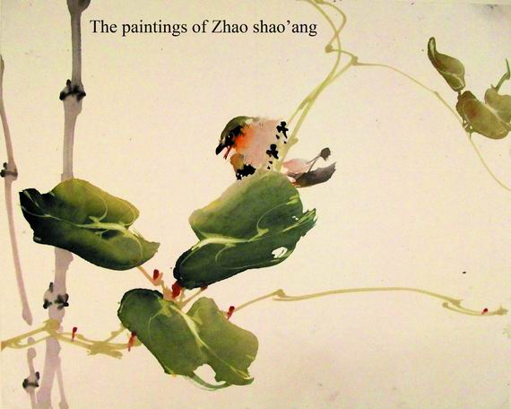 "The paintings of Zhao shao""ang"