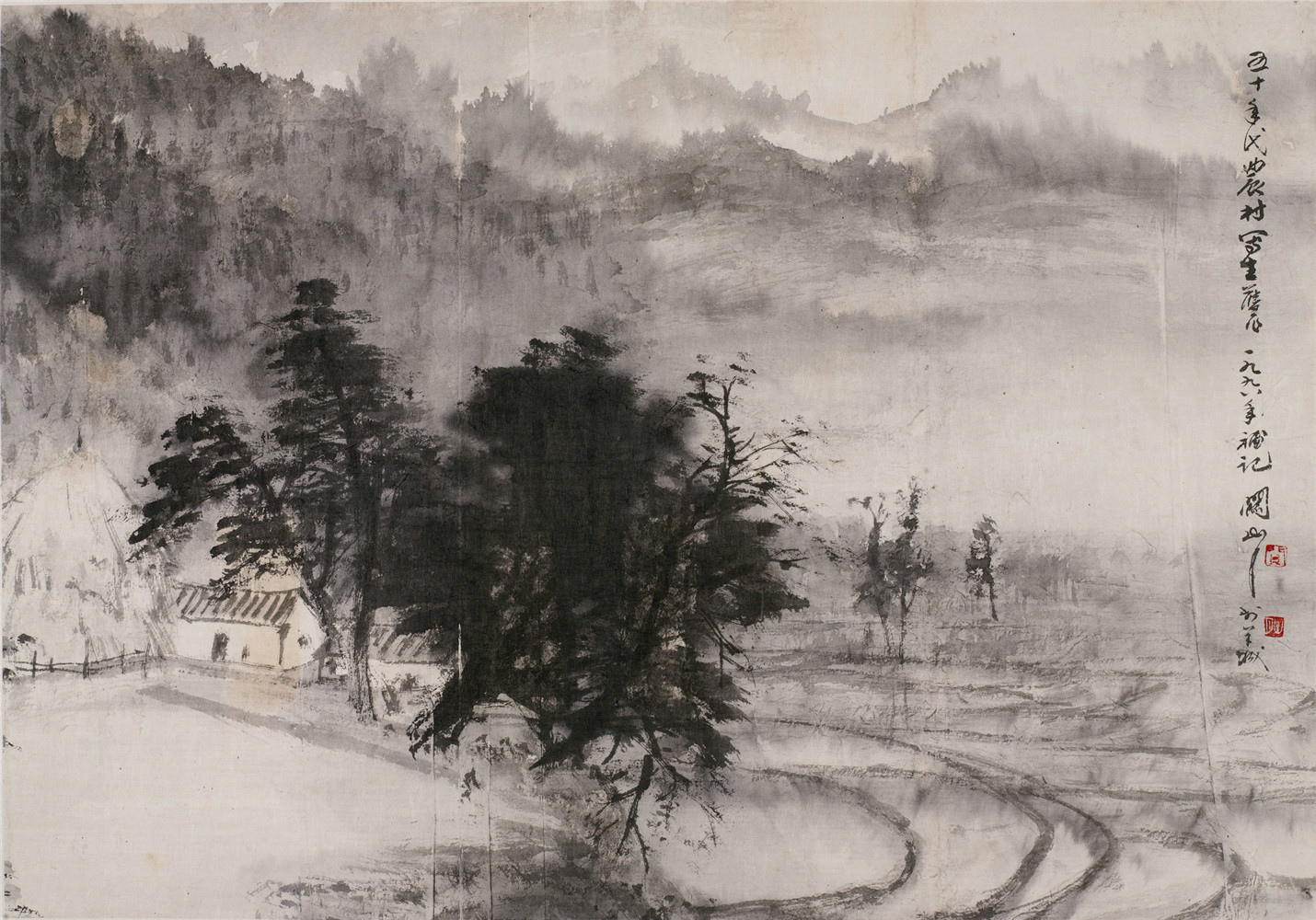 The painting Guan Shanyue