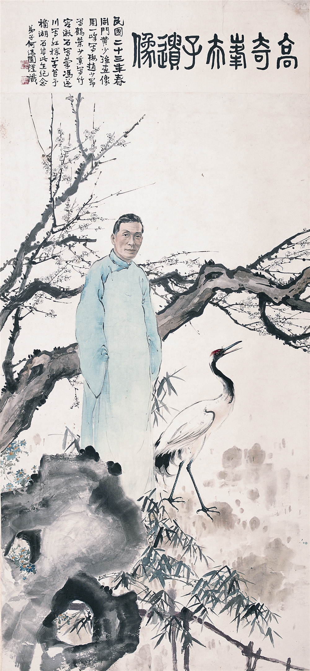 Passing the Flame:Paintings by Tianfeng Disciples in Collection of Guangzhou Museum of Art